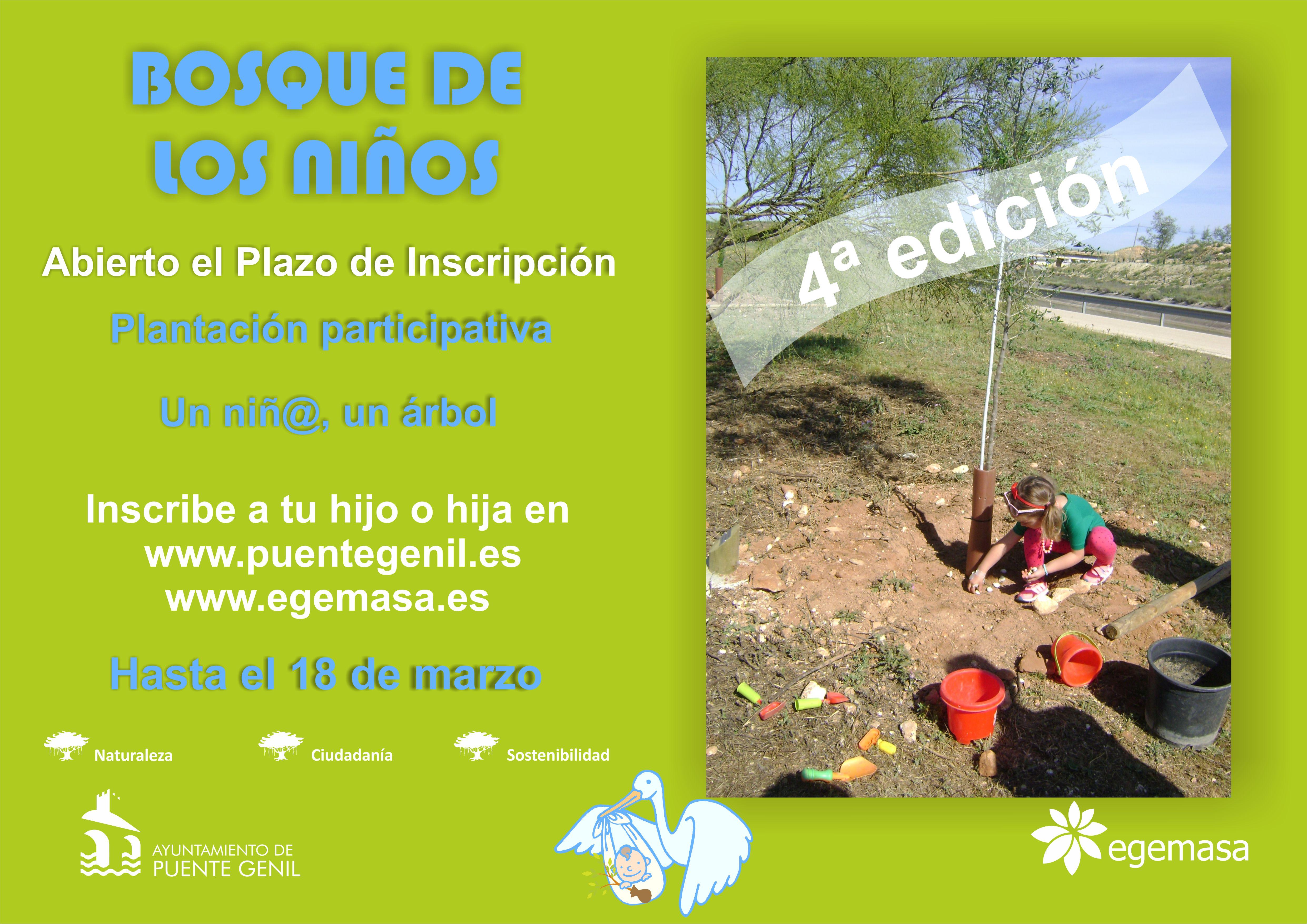 cartel plantación2016
